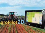 Обменяйте устаревший AgroPilot 1 Гц на новый курсоуказатель