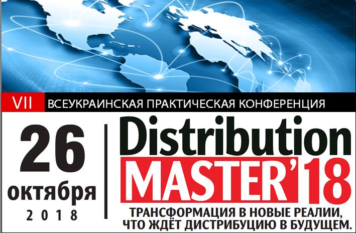 https://trademaster.ua/