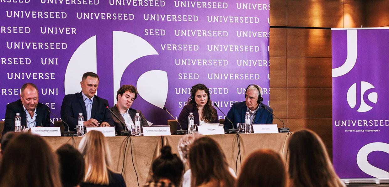 UNIVERSEED: новий стандарт на ринку насіння фото 1 LNZ Group