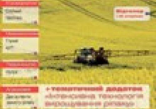 """На агровиставці """"Агро Весна"""" господарство Степ представило зерновий комплекс Mzuri"""